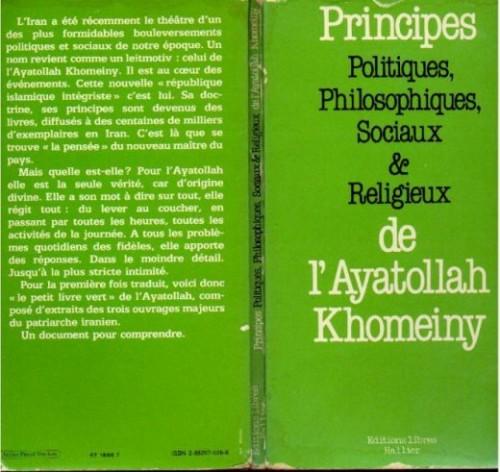 Khomeiny2-1d1e1.jpg