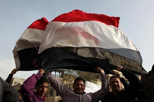 egyptfev.jpg