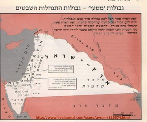 greater-israel-map51.jpg