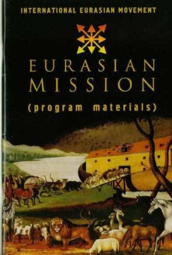 eury-asianmission.jpg