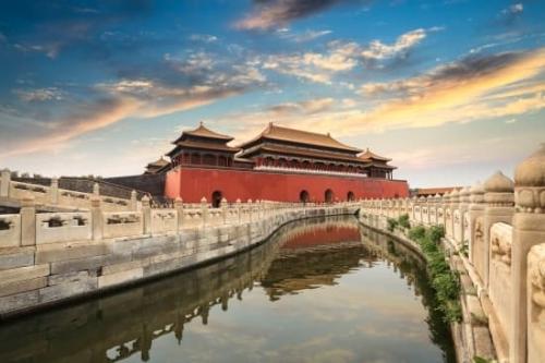 1314685-Pékin.jpg