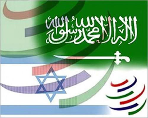 saudi-mossad.jpg