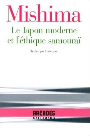 le_japon_moderne_et_l_ethique_samourai_165.jpg