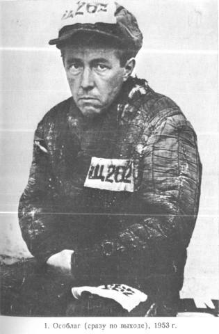 Asoljenitsyn1953.jpg