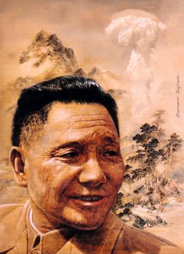 Deng-Xiaoping.jpg