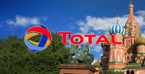 total-lukoil-russie-schiste-679x350.png