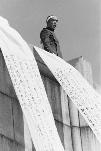 1321525-writer-yukio-mishima-coup-attempt.jpg