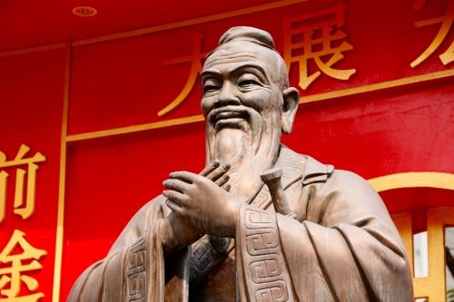 confucius-1124611_1920.jpg