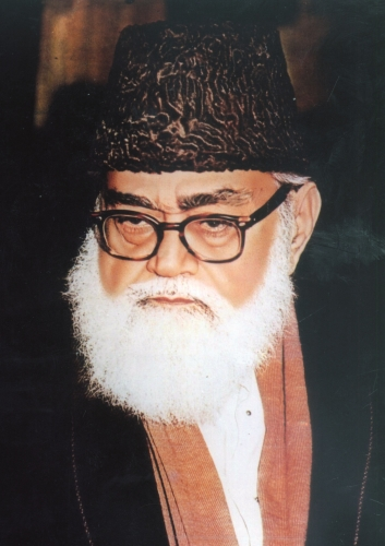 1979-Shaikh-Sayyid-Abul-Ala-Al-Mawdodi.jpg
