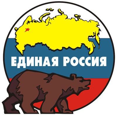 edrossiya2.jpg