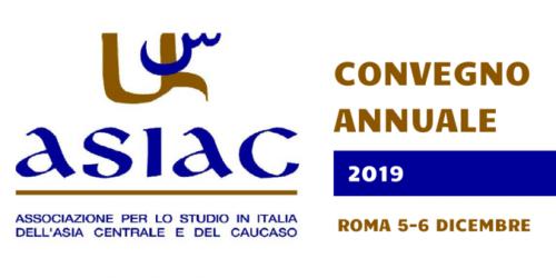 Convegno-annuale-di-ASIAC-2019_article_photo_story.png