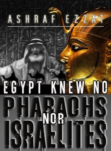 egypt-knew-no-pharaohs-cover-art-15-1-resized.jpg