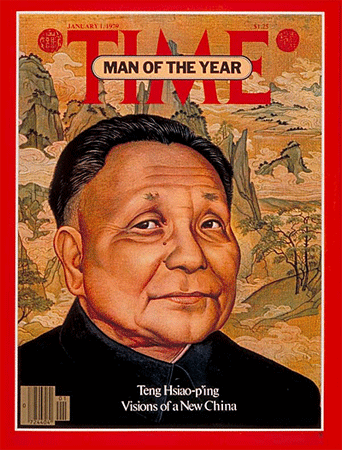 DengXiaoping.Time.1979.png