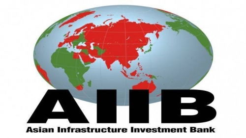 AIIB_asian_infrastructure_investment_bank_720-770x433.jpg