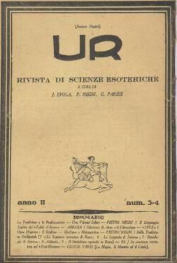 urflauto5.jpg