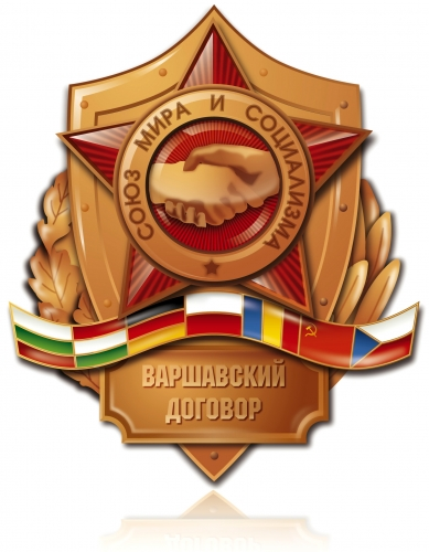 Logo_The_Warsaw_Pact.jpg