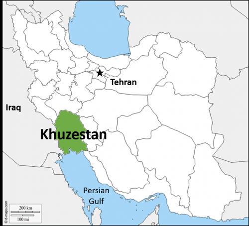 Khuzestan Province map.png