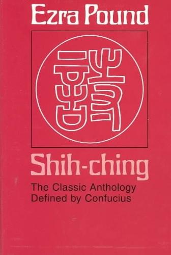 shih-ching-ezra-pound-9780674133976.jpg