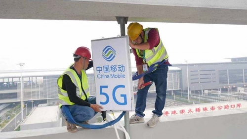China-Mobile-5G.jpeg