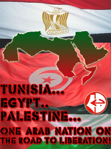 PFLP-Revolution-%C3%84gypten-Plakat.jpg