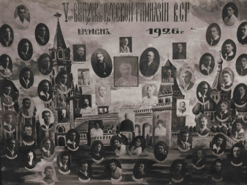 Tableau-of-the-Russian-Shumen-high-school-in-Constantinople.jpg