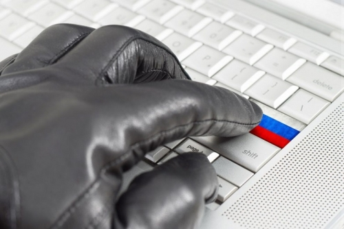 Visuel_La-Russie-et-le-cyberespace-mythes-et-réalités-d%u2019une-stratégie-d%u2019État.jpg