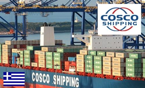 new-member-logo-cosco.jpg