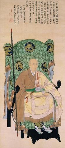 Takuan.jpg