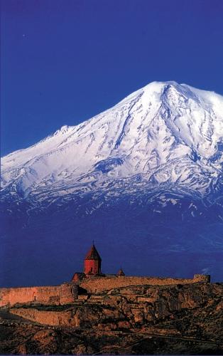 arhASSOC arménie.jpg