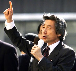 koizumi0427.jpg