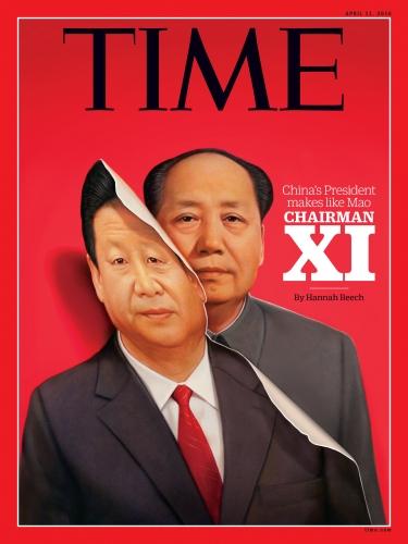 chairmanxi_0411_intcover.jpg