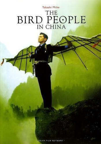 bird-people-in-china_1998_chugoku-no-choj.jpg