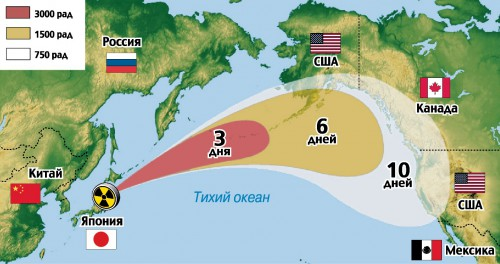 contamination fukushima pacifique monde.jpg