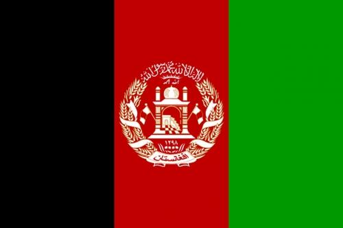 afghanistan-858158_1280.jpg