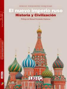 fernandez-riquelme-sergio-el-nuevo-imperio-ruso.jpg