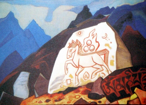 The-White-StoneThe-sign-of-Chantamani-or-Steed-of-Happiness-1933.jpg