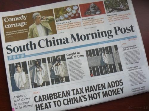 CONFIRMED-Alibaba-buys-South-China-Morning-Post.jpg