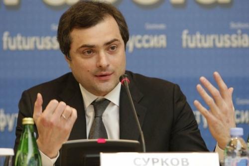 Vladislav_Surkov_in_2010.jpeg