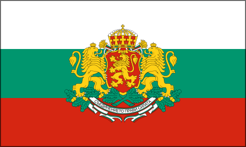 Standard_of_the_President_of_Bulgaria.svg.png