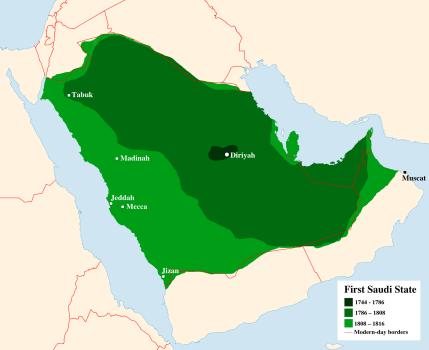 first_saudi_state_big.png