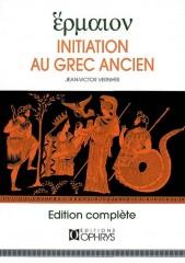 grec.jpg