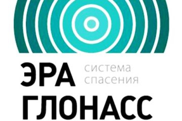 glonass_osnastyat_vse_novye_avto_v_rossii.jpg