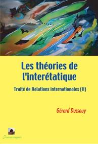 bdtheories_rel_inter_t2_L12.jpg