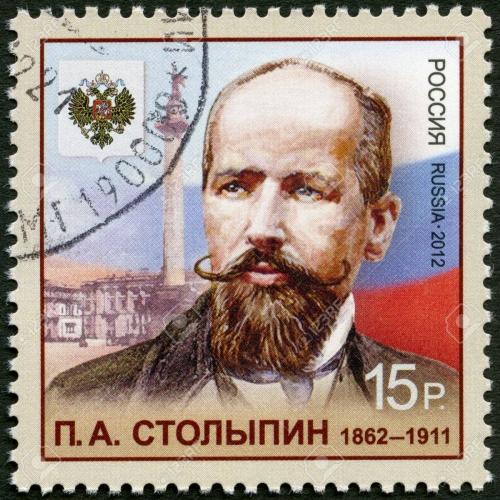 15583968-russie-circa-2012-un-timbre-imprimé-en-russie-montre-piotr-stolypine-1862-1911-homme-d-État-russe-ve.jpg