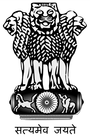 310px-Emblem_of_India_svg.png