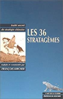 strch-36.jpg