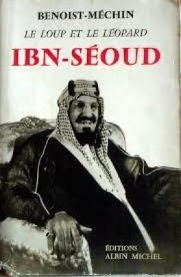 ibn-seoud-635677-264-432.jpg