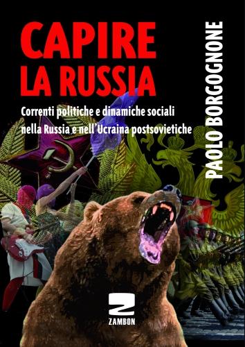 capirelarussia-cover.jpg