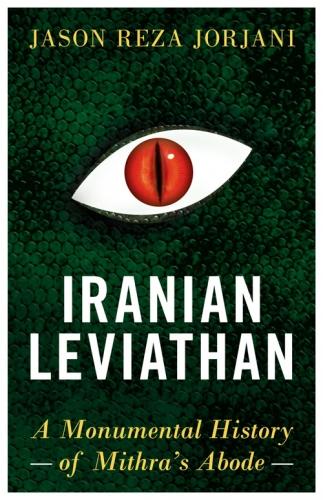 Iranianleviathan.jpg