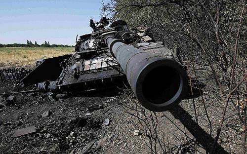 tank_3106303b.jpg